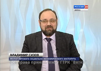 ГТРК Вятка. Вести. 21.03.15